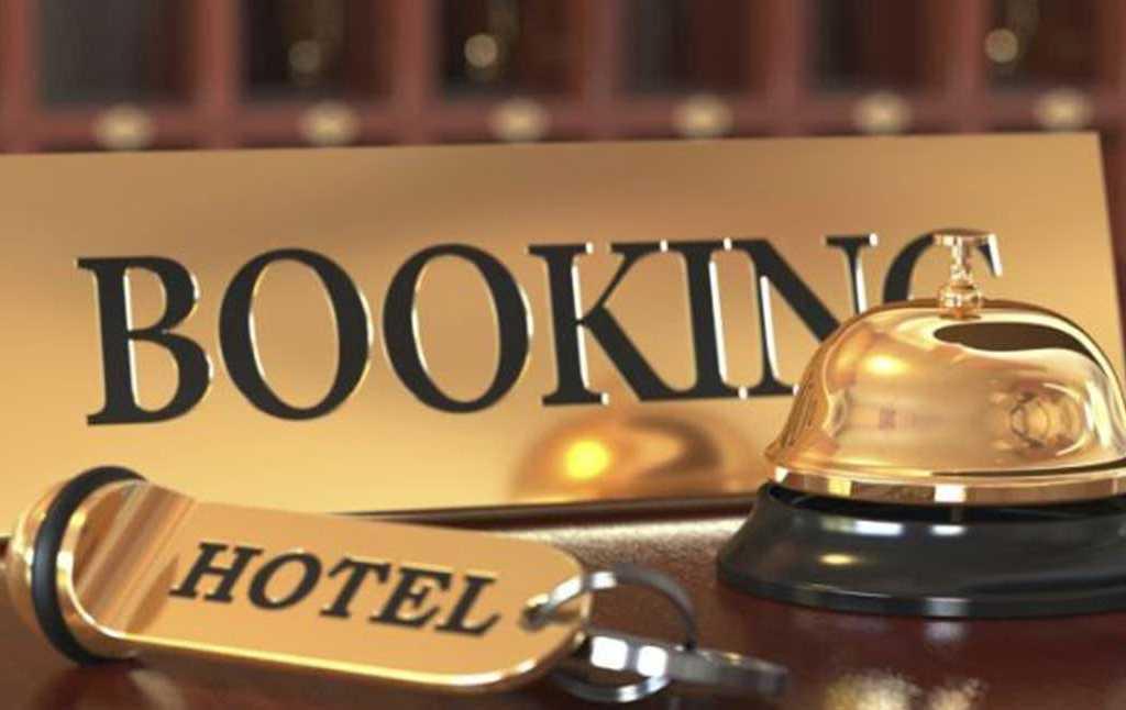 حجز فنادق